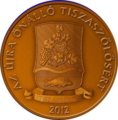20121129 1970227634 k13